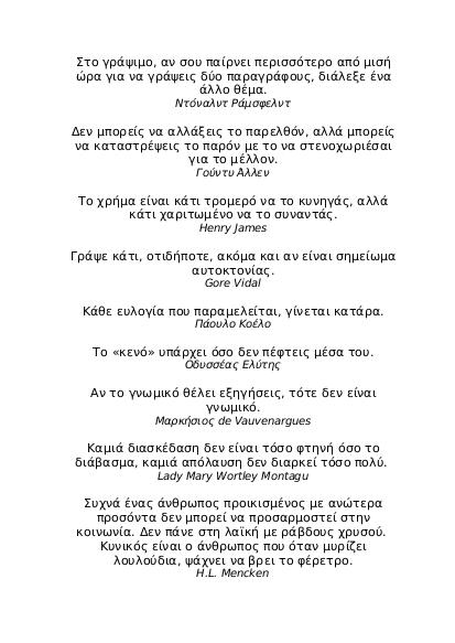 manual FULL FNL 1